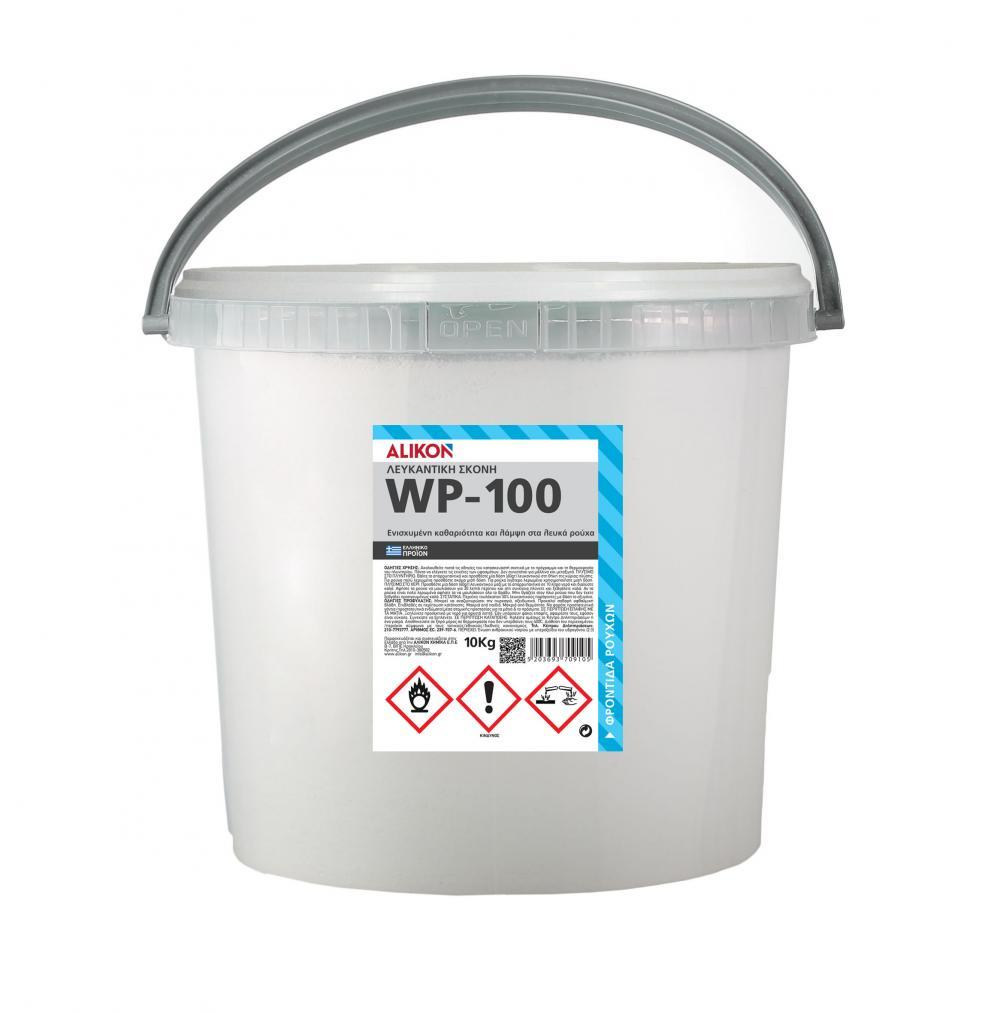 ΛΕΥΚΑΝΤΙΚΗ ΣΚΟΝΗ WP-100 10 Kg