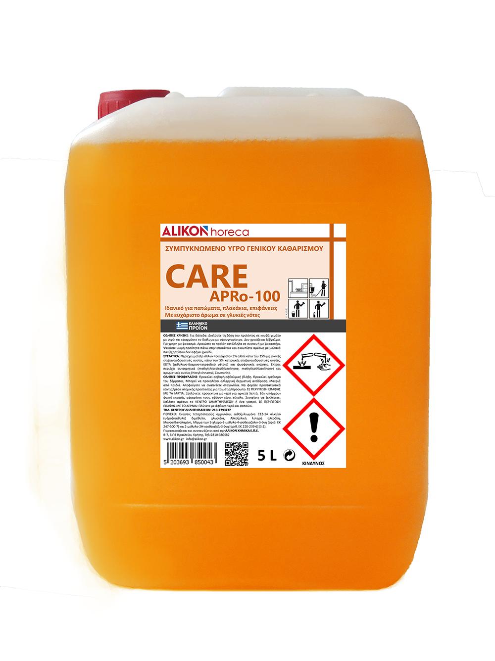 ΓΕΝΙΚΟΥ ΚΑΘΑΡΙΣΜΟΥ APRo-100 με άρωμα 5 L