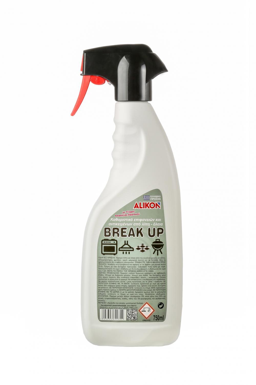 ΛΙΠΟΔΙΑΛΥΤΗΣ BREAK UP 750 ml